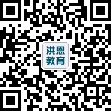 Follow us on WeChat: hongen_001